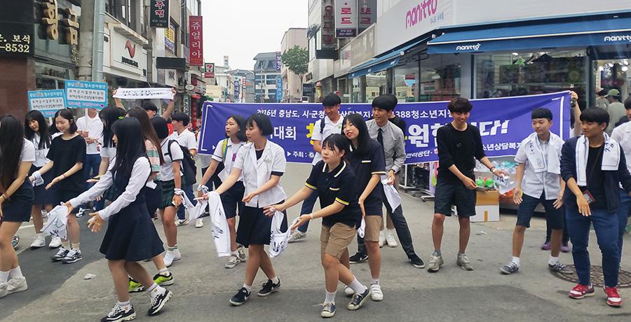 청소년참여위원회 활동사진2
